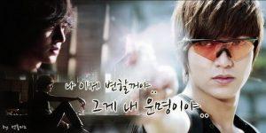 Min-Ho-City-Hunter-lee-min-ho-34383253-500-250