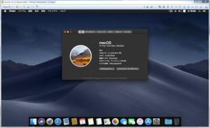 How to install macOS Mojave on VMware on Windows pc - Lifestan